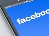Comment se débarrasser des pubs dans les vidéos de Facebook sur Android ?