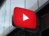 Comment bloquer l'accès à YouTube ?