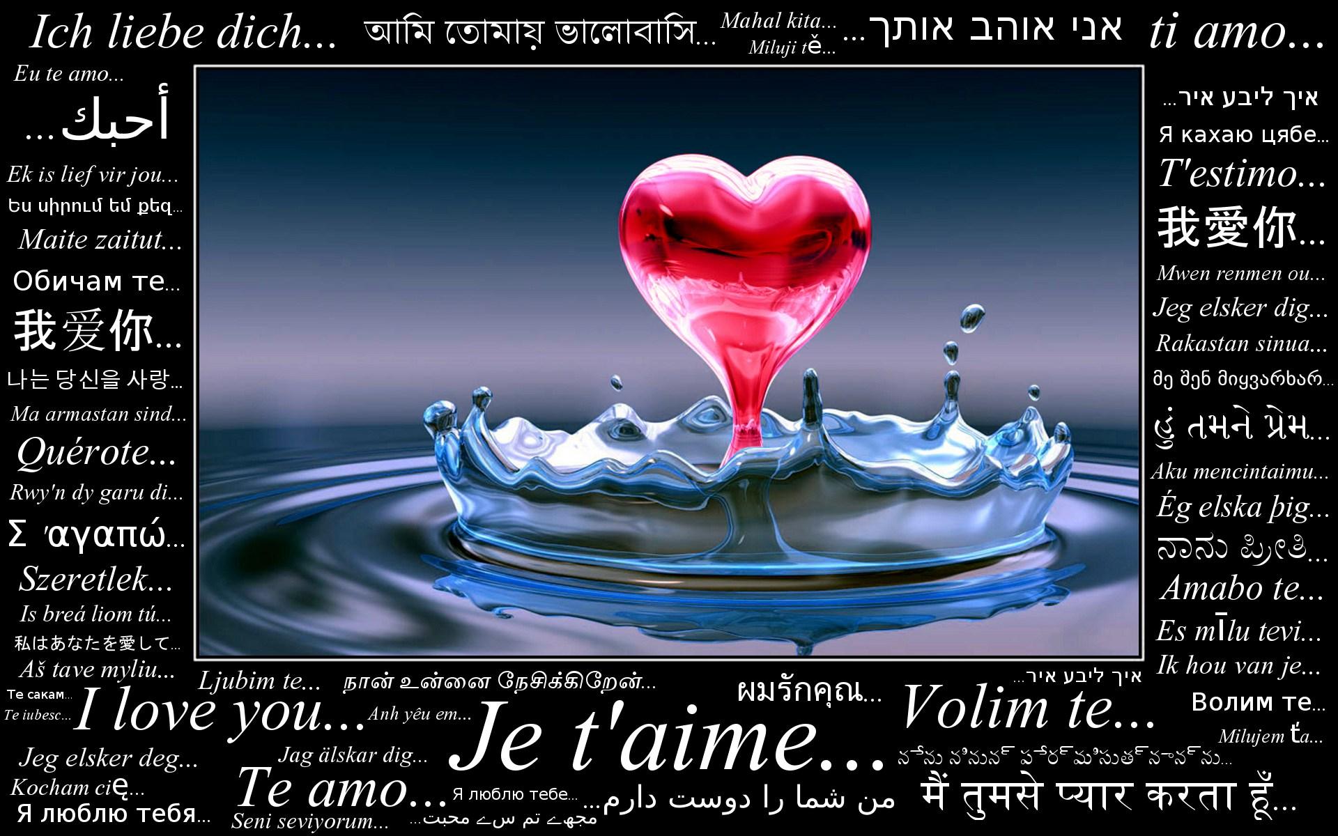 Wallpaper I Love You More : T?l?charger fonds d ?cran i love you gratuitement