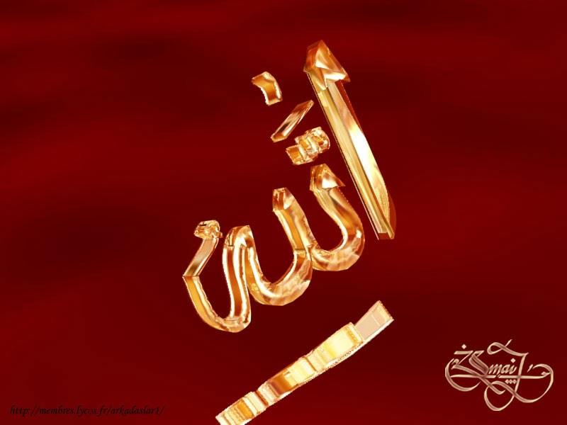 اجعل خلفيات جهازك بذكر الله Allah.70646
