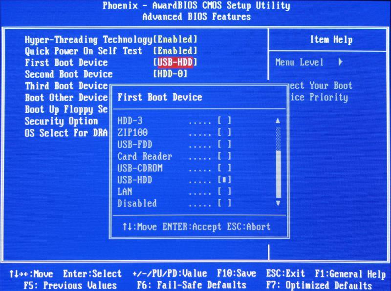 COMMENT CRÉER UNE CLÉ USB DE SECOURS ? BIOS