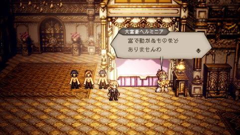 Octopath traveler android